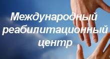 drugrehab.ru